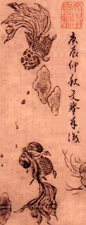 goldfish illustrated on antique Chinese print